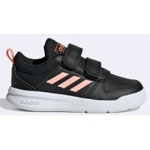 ADIDAS ZAPATILLAS BY TENSAUR I - EF1106